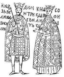 Vytautas' daughter Sofia is shown with husband Vasily, Grand Duke of Moscovia, in an old woodcut.