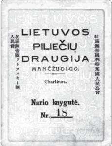 Membership book of the Lithuanian Citizens' Society in Charbin, China belonging to Grigalus Eskinas, a resident of Charbin. There is no date on it, but it is most likely from the early part of the Twentieth Century. Most likely, Eskinas was one of those who arrived in China with the American or Russian army. The fact that there was a Lithuanian Citizens' Society in China indicates that many settled there permanently.