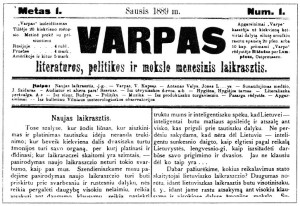 Front page of the first issue of Varpas, January 1889.