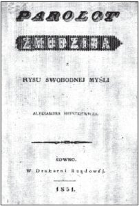 Cover of Griškevičius's booklet in which he describes his Samogitian Steam-flyer, published in Kaunas in 1851.