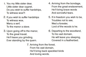 English translation of the lyrics of daina number 157 titled Tu mano seserėle, the melody of which Stravinsky modified and used as the introduction of The Rite of Spring.