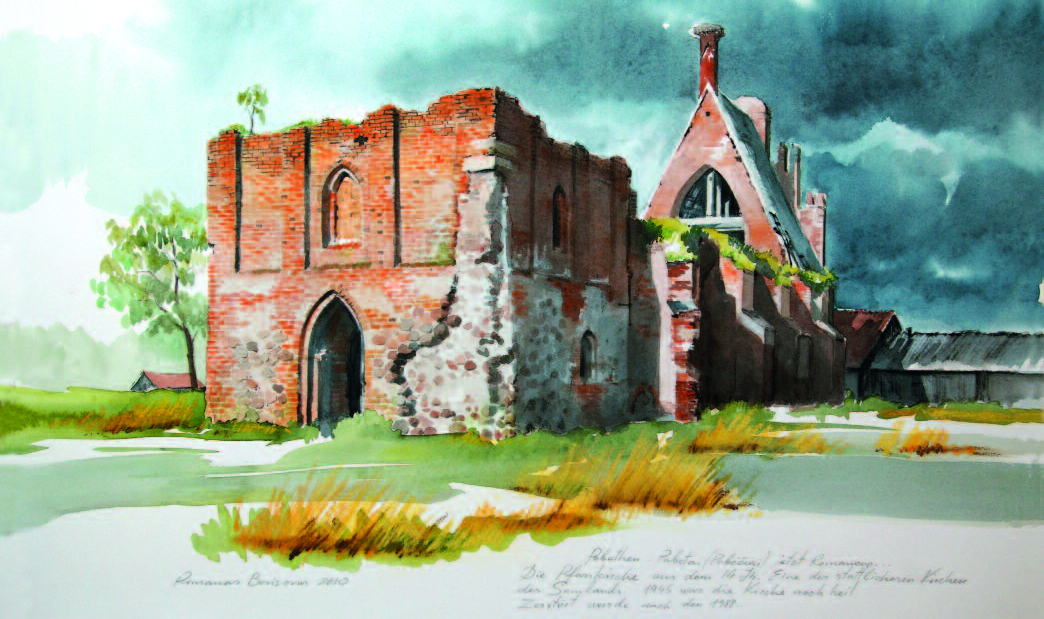 15th century church in Pobethen – Pabėčiai (Romanovo), destroyed during WWII. Watercolor. 2010