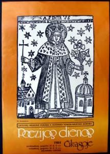 """Čikagos ,,Poezijos dienų 1984"""" plakatas."""