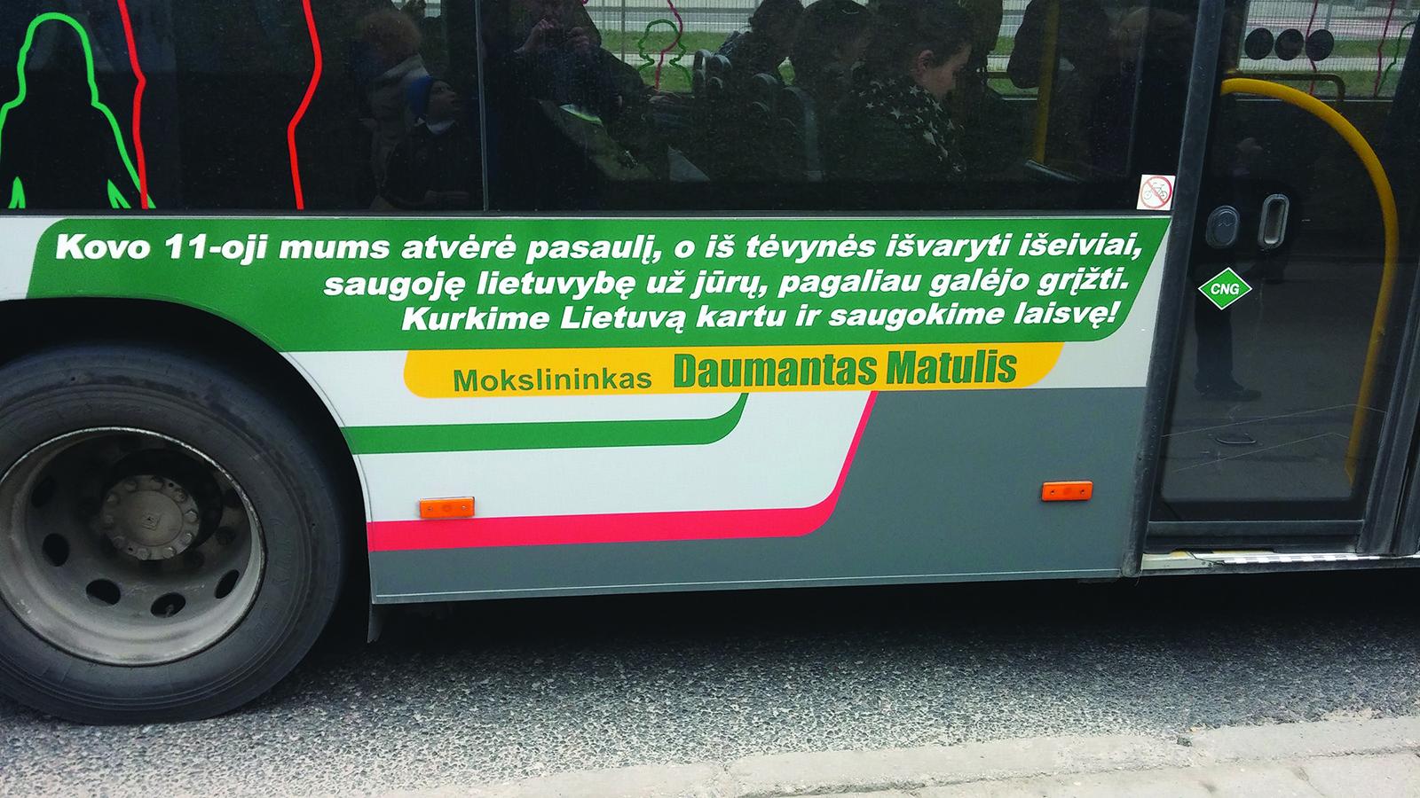 2016 m. kovo 11-ąją į Vilniaus gatves išriedėjo autobusai su žymių žmonių mintimis apie laisvę.