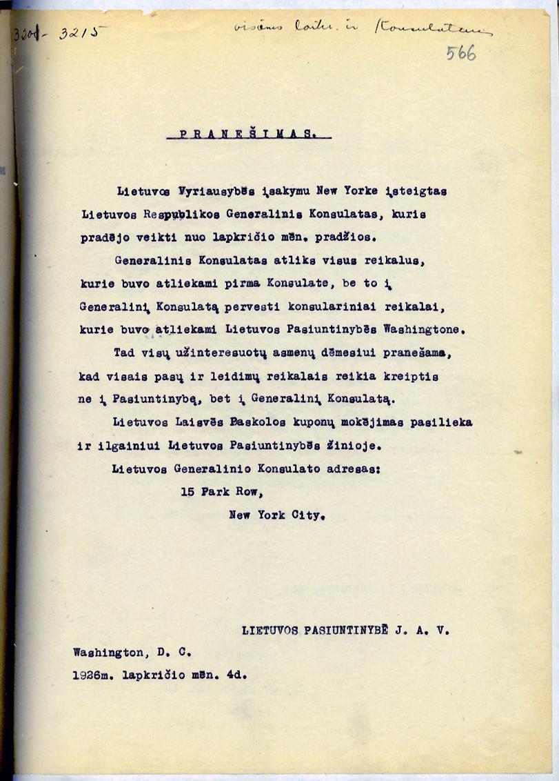 Istorinis dokumentas.