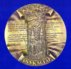 Jubiliejinio medalio, skirto Anykščiams, pirmoji pusė.