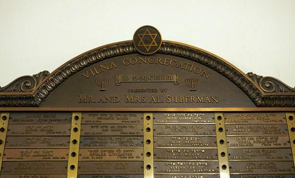 Vilniaus sinagoga perstatyta iš paprasto gyvenamojo namo.