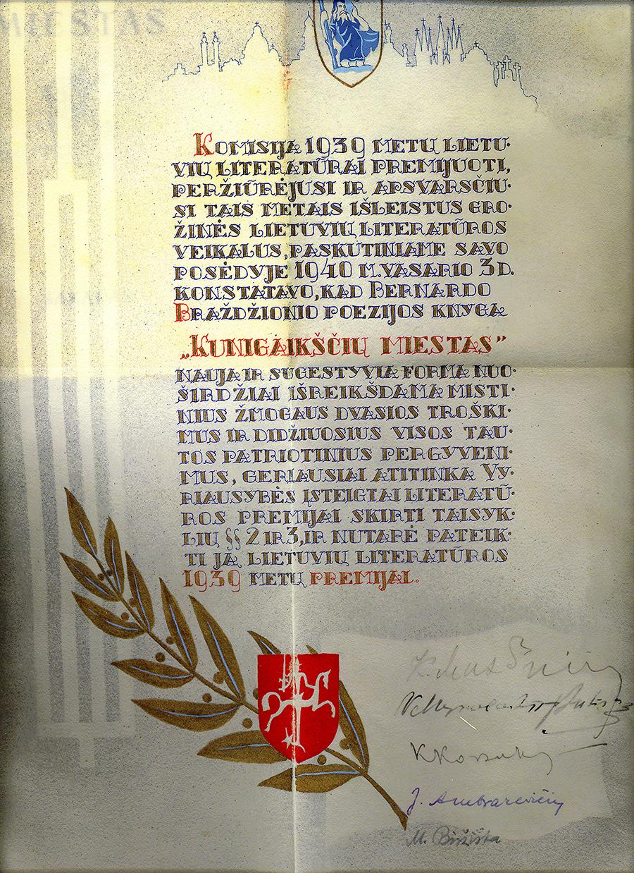 Apdovanojimo Valstybine literatūros premija dokumentas, 1940 m.