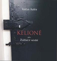 Valdas Aušra. Kelionė arba žodžiai ir vaizdai. – Vilnius: Naujoji Romuva, 2016. – 102 p.