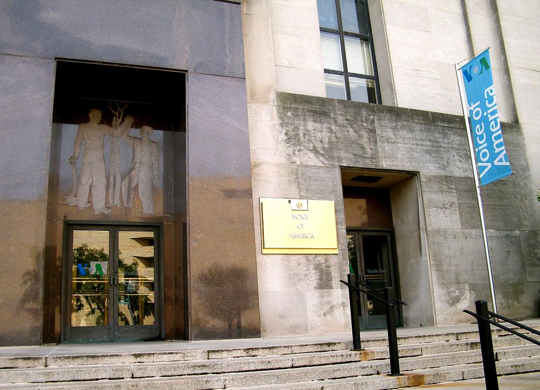 """""""Amerikos balso"""" redakcijos Washingtone fasadas."""