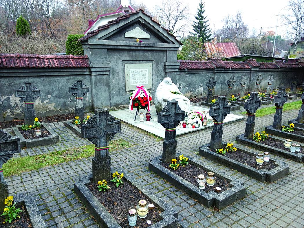 Rasų kapinės.