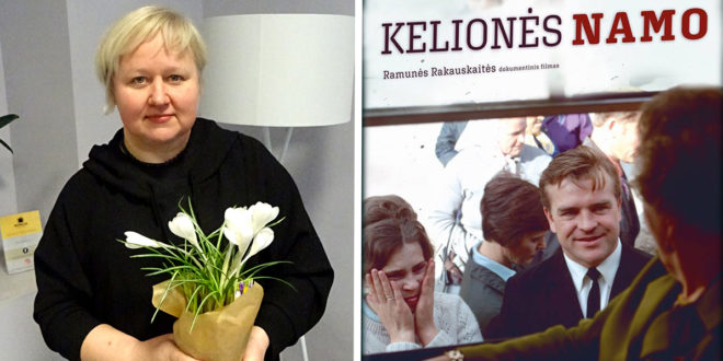 R. Rakauskaitė ir filmo plakatas.