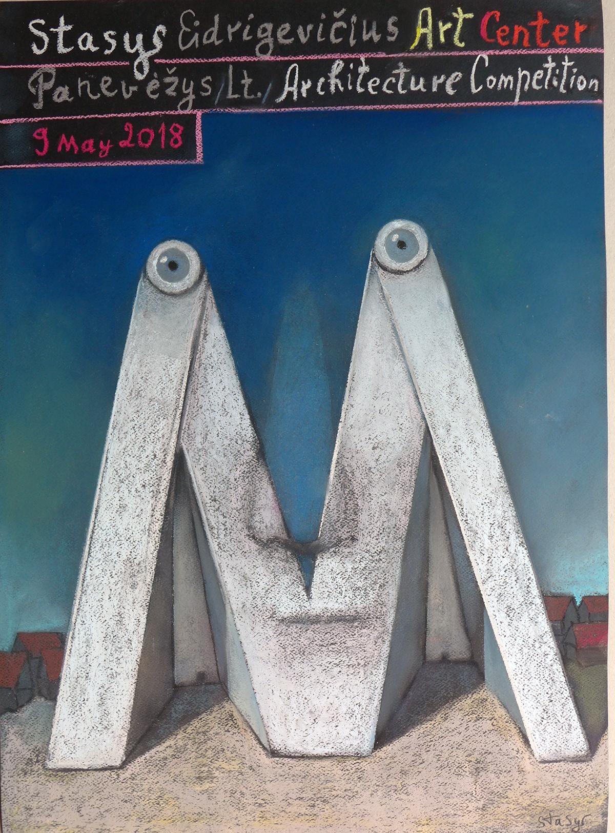 Vinas iš Stasio Eidrigevičiaus plakatų.