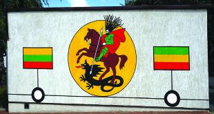 Šv. Jurgis iš Etiopijos.